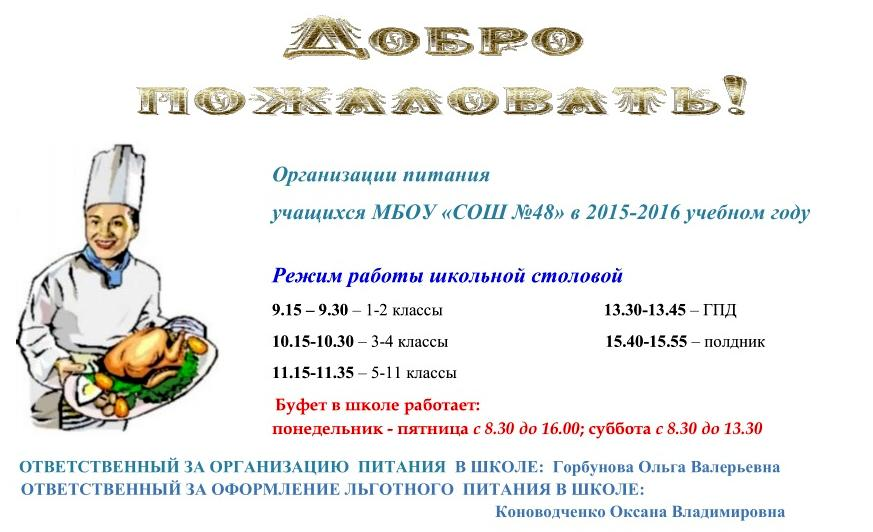 Армен Назикян документы для открытия частной столовой мужа Свяжите веревкой